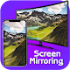 Download Screen Mirroring with TV - Smart View For PC Windows and Mac
