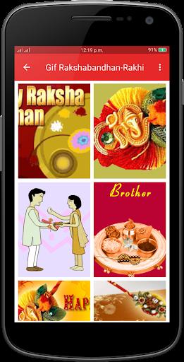 Gif Rakshabandhan - Rakhi Gif Collection 1.1 screenshots 10