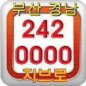 부산 경남 지브로 대리운전 icon