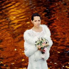 Wedding photographer Anton Nechaev (Necofe). Photo of 14.10.2018