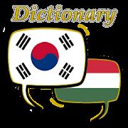 Hungarian Korean Dictionary