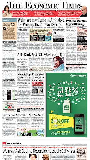 Economics Times Pdf