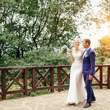 Wedding photographer Darina Valuyskaya (vdarina). Photo of 26.09.2018