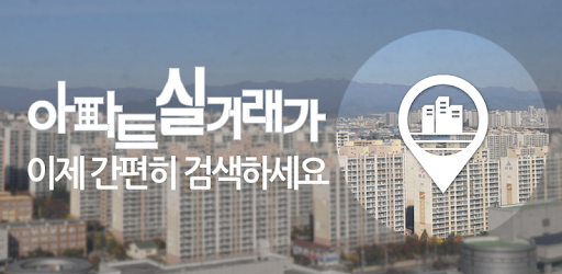National Apartment Real Deal (real estate, pre-sale)<br>Search now.