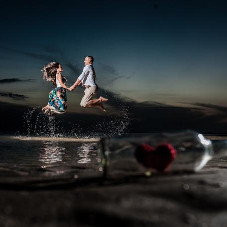 Wedding photographer Bruno Jose Santos Gomes (brunogomesfotog). Photo of 17.03.2016