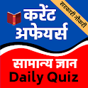 Daily Current Affairs and GK Quiz icon