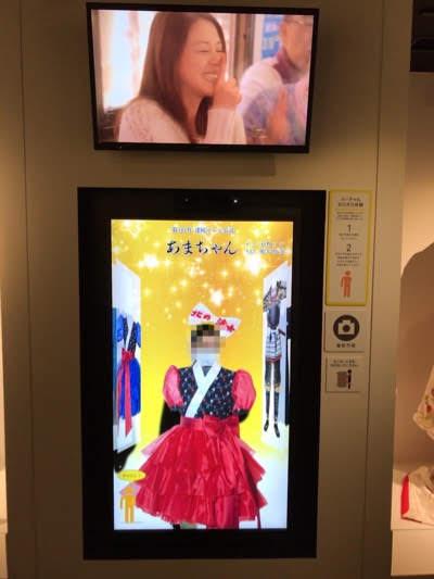 NHK放送博物館「テレビドラマの世界」「あまちゃん」