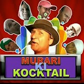 Murari Ki Kocktail Official