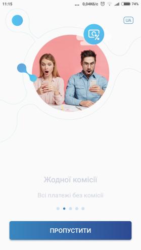 D:РR_commentsTAS2Uобзор начало работыScreenshot_2_online.kapowai.tas2u.png