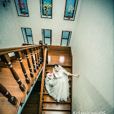 Wedding photographer Aslan Isaev (aslan). Photo of 30.12.2015