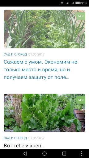 u0412u0441u0435 u043e u0434u0430u0447u0435  screenshots 5