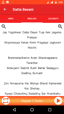 Datta Bavani With Audio - screenshot
