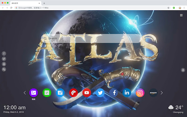 ATLAS Top Games New Tabs HD Wallpapers Themes