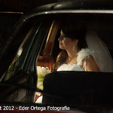Wedding photographer Eder Ortega (ederortega). Photo of 03.07.2014