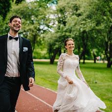 Wedding photographer Nika Maksimyuk (ilunawolf). Photo of 14.01.2016
