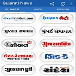 Gujarati News All Newspapers