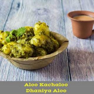 Aloo Kachaloo- Chatni Wale Aloo Recipe