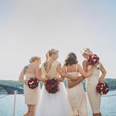 Wedding photographer Yaroslava Prokhorova (yagraphica). Photo of 27.07.2015