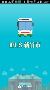 iBus_新竹市- screenshot thumbnail