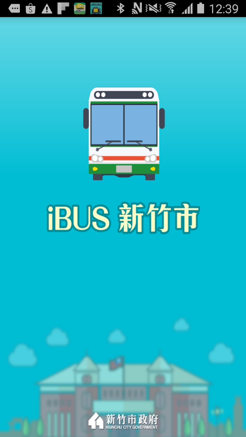 iBus_新竹市- screenshot