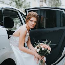 Wedding photographer Vasiliy Ogneschikov (Vamos). Photo of 22.10.2018