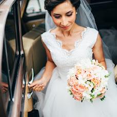 Wedding photographer Dmitriy Noskov (DmitriyNoskov). Photo of 04.04.2018