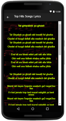 GHAZALI TAL MUSIC MP3 TÉLÉCHARGER HASNI YA GHYABAK