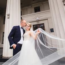 Wedding photographer Aleksandr Shamarin (MEll). Photo of 08.08.2016