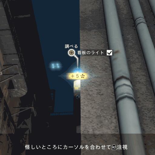 看板のライト