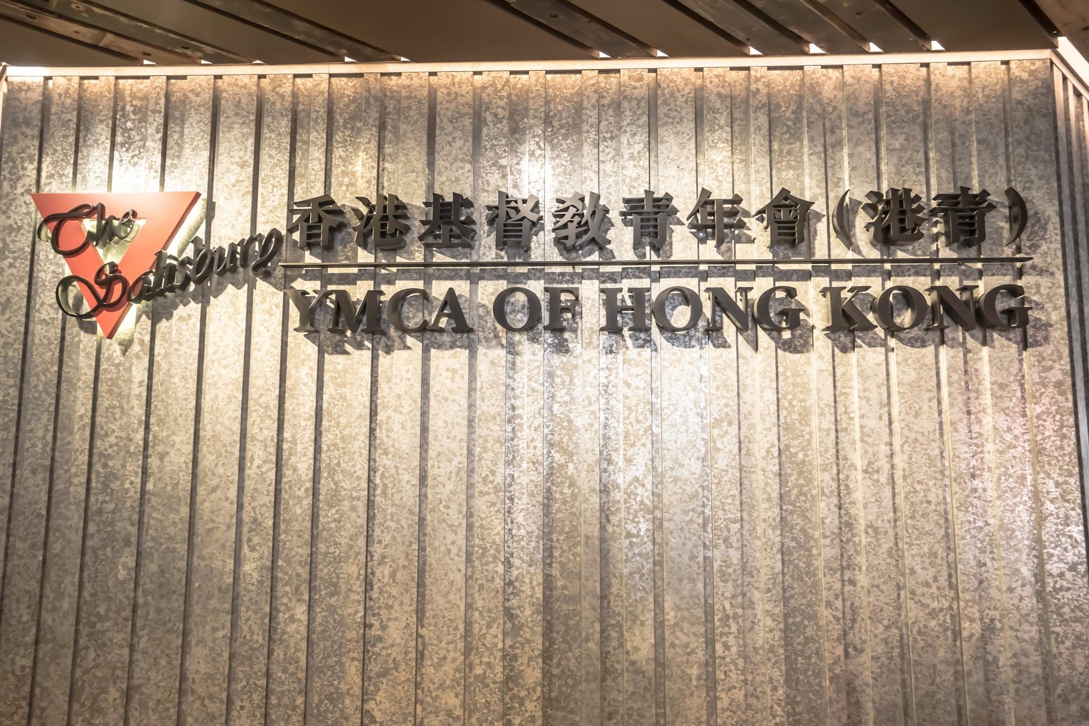 YMCA of Hong Kong1