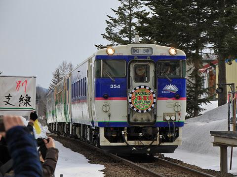 JR北海道 石勝線夕張支線 運行最終日_08