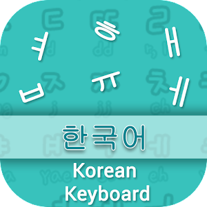 Free Download Korean Keyboard Hangul