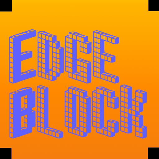 Edge Block 解謎 App LOGO-APP開箱王