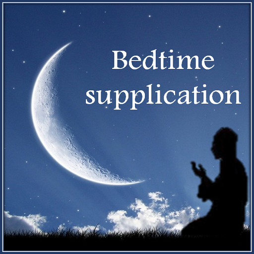 Bedtime supplication - MP3 file APK for Gaming PC/PS3/PS4 Smart TV