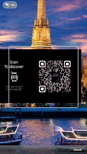QR Reader bar code scanner