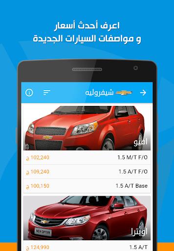 ContactCars screenshots 2