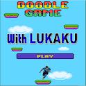 Doodle Lukaku Inter Jump icon