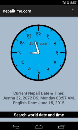 Nepali Time
