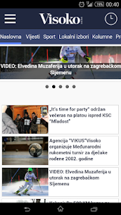 Visoko.co.ba- screenshot thumbnail