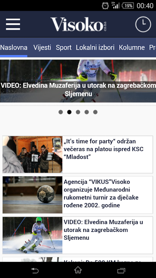Visoko.co.ba- screenshot