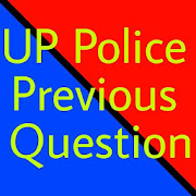 UP Police Constable Papers