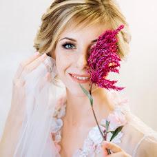 Свадебный фотограф Оля Яцыно (Pesenko). Фотография от 13.12.2018