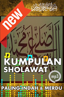 Sholawat Menyentuh Hati Lengkap - náhled