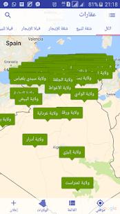 عقارات الجزائر - náhled
