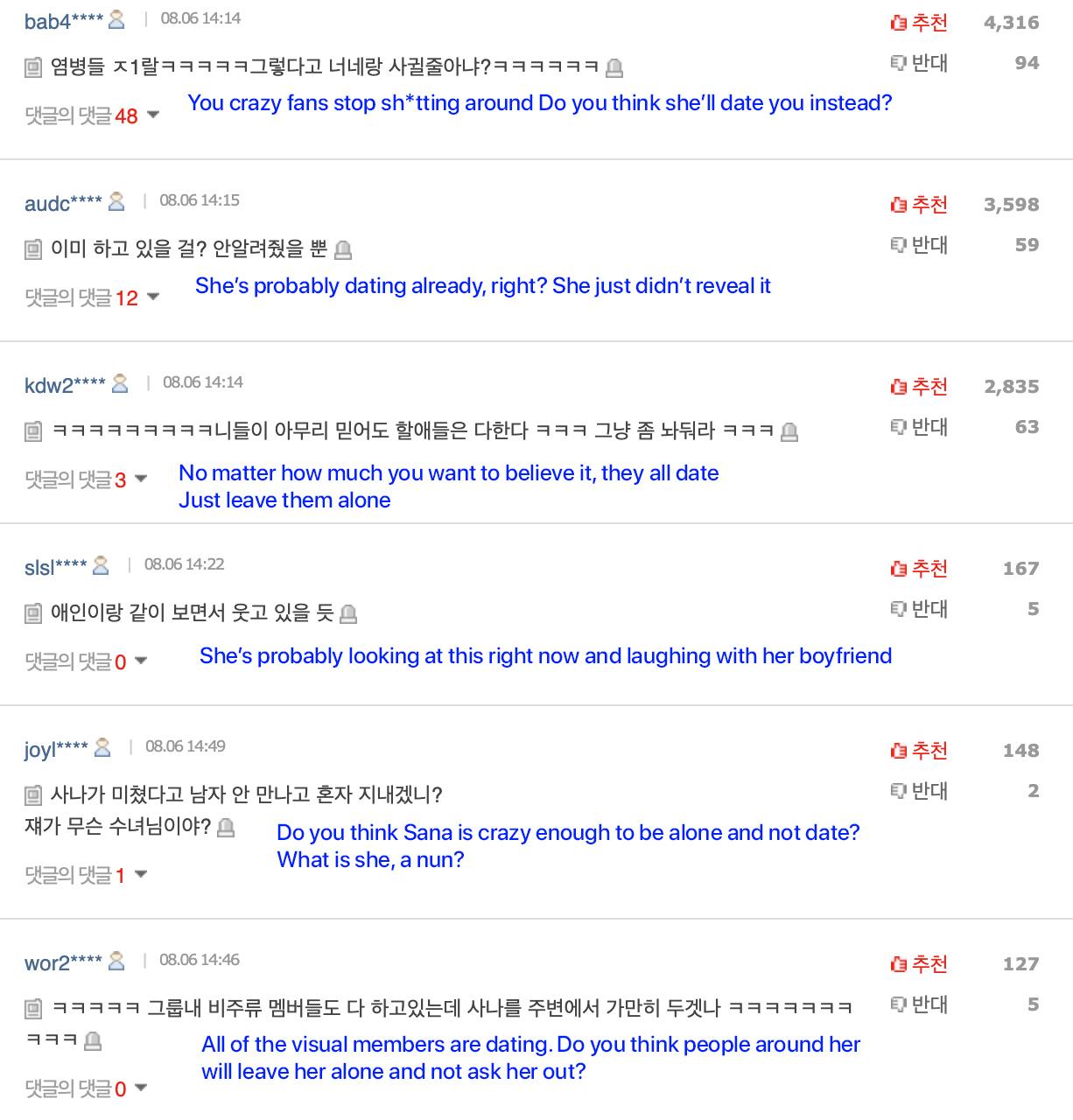 twice momo never date netizen