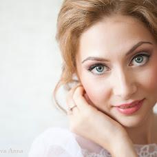 Wedding photographer Anna Kozhevnikova (KozhevnikovaAnna). Photo of 27.08.2013