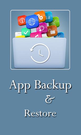 应用程序备份和恢复的APK