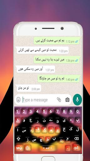 Urdu Keyboard – Easy Urdu Language Keyboard 1.0 screenshots 2