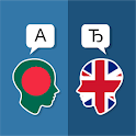 Bengali English Translator icon