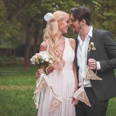 Wedding photographer Alena Kornyushkina (Kornyus864). Photo of 27.05.2014